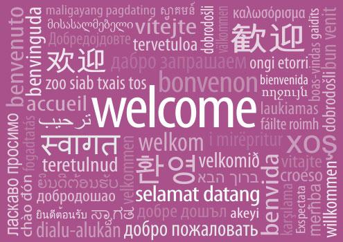 Welcome-001purple-h
