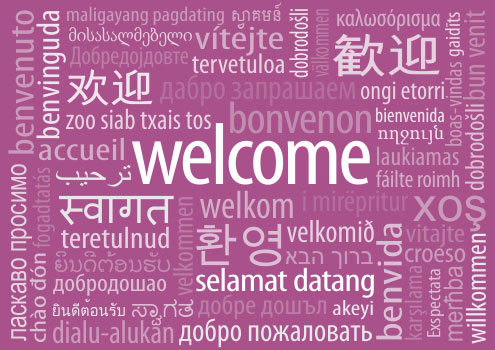 Welcome-001purple-h