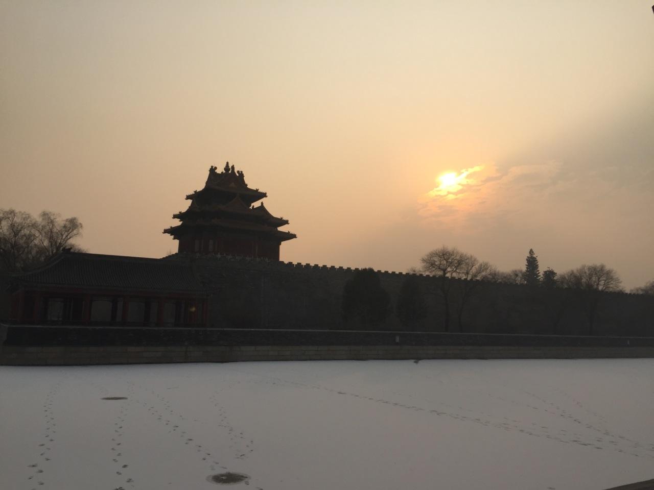 Beijing sightseeing tourist style