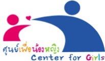 Center for Girls